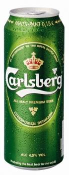 carlsberg_0,5.jpg