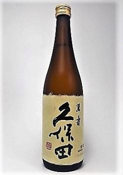Sake-kubota-manju-junmai55.jpg