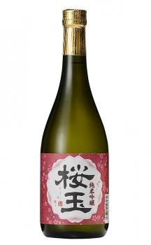 sake-hokkan-junmai-ougyoku.jpg