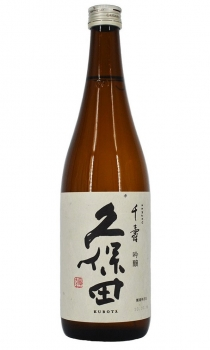 sake-kubota-senju.jpg